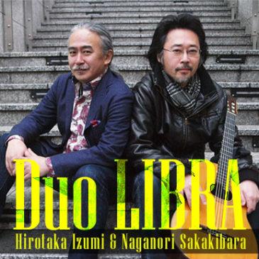 ★ Duo LIBRA誕生!★