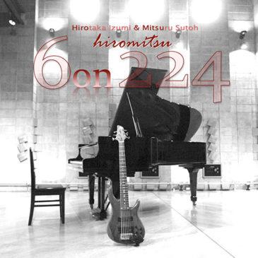 HIROMITSU – iTunesでダウンロードできます!