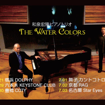 The Water Colors ライブ